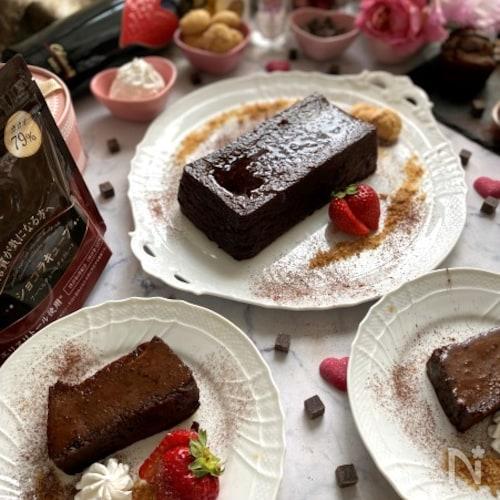 イタリアの濃厚チョコレートプリン「ボネッ」で大人バレンタイン