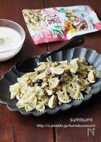 『豆たっぷり!手作りジェノベーゼのスプーンサラダ』