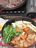 ストウブ スキヤキ&グリルパンde豚バラすき焼き