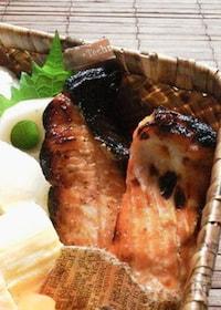 『鮭のグリル(塩麹、白みそ、練り胡麻) 』