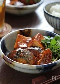 『鯖のコチュジャン味噌煮』