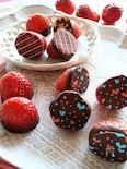 甘酸っぱいがおいしい!いちごチョコ