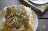 焼きバナナとヨーグルトクリームのパイ