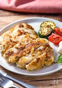 『サクッと美味しい!『鶏むねチーズパン粉焼き』』