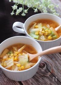 『身体ポカポカ♡春キャベツとお揚げとコーンのピり辛味噌スープ』