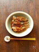 鰯のゴマ生姜煮