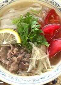 『優しいスープがしみる ベトナム風牛肉麺』