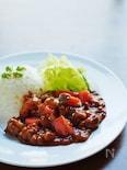 夏野菜と挽肉のフライパンカレー