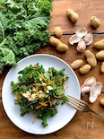 食べるサプリ〝ケールと茹で落花生のサラダ〟