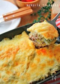 『レンジ&トースターで*白菜とミンチのラザニア風チーズ焼き』