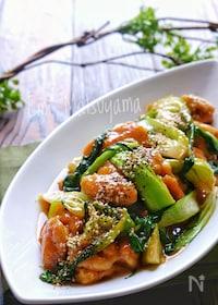 『【らくレピ】柔らかジューシー!青梗菜と鶏肉のオイスター煮』