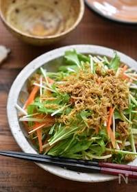 『3分美味♡水菜(大根)としらすの熱々ドレッシングサラダ』