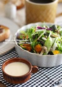 『野菜がもっと食べたくなる*きのことかぼちゃが決め手のサラダ♡』