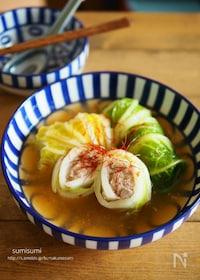 『豆腐入り肉団子のくるくるロール白菜(ピリ辛スープ)』