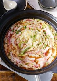 『【豆乳チーズで濃くまろ】ピリ辛担々スープのミルフィーユ鍋』