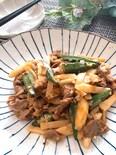ご飯もビールもすすむ♡牛肉と長芋とオクラの味噌中華炒め