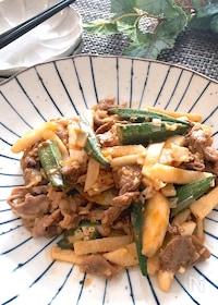 『ご飯もビールもすすむ♡牛肉と長芋とオクラの味噌中華炒め』