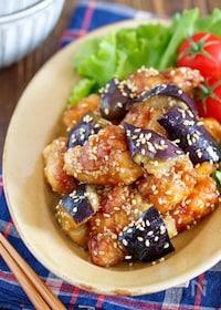 『揚げない鶏唐となすの甘酢ごまだれ【#作り置き#オイル蒸し】』