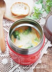『コーンクリーム缶で。パングラタンスープ【スープジャー】』
