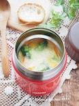 コーンクリーム缶で。パングラタンスープ【スープジャー】