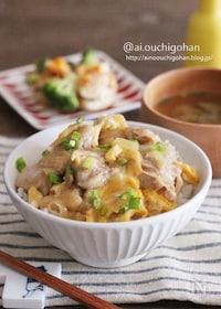 『味付け冷凍で平日を楽にする♡食べたい時に考えずに作れる親子丼』