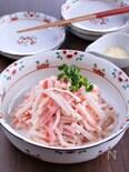コリコリ食感☆辛子明太根サラダ