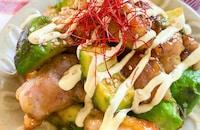 鶏肉とアボカドの甘辛マヨ炒め★