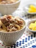 【作り置き】〆に食べたい!〜やわらかつゆだく豚丼〜