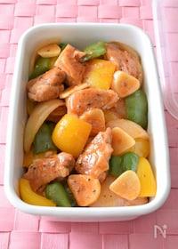 『鶏肉とパプリカのトマトピューレ炒め 作り置きレシピ  』