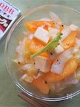 チーズ×柿の白菜マリネ