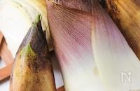 筍を上手に茹でる方法【灰汁抜き/下茹で】