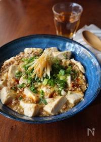 『しょうがたっぷり麻婆豆腐』