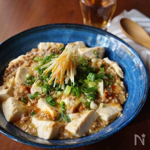 しょうがたっぷり麻婆豆腐