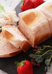 『ふわふわ甘酸っぱく柔らか~い♡フレッシュ苺のふんわり生食パン』