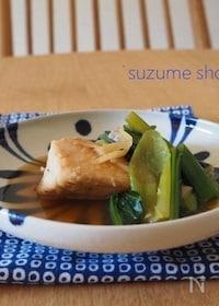 『カジキと小松菜のしょうがたっぷり炒め煮』