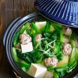 小松菜と豚団子の生姜鍋