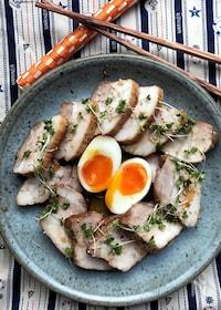 『【炊飯器レシピ】スイッチ1つで簡単♡豚バラブロックde焼豚♡』