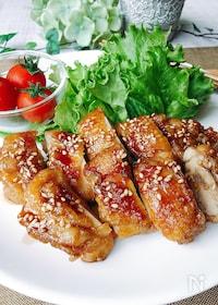 『鶏肉の唐揚げ✧甘辛タレ』