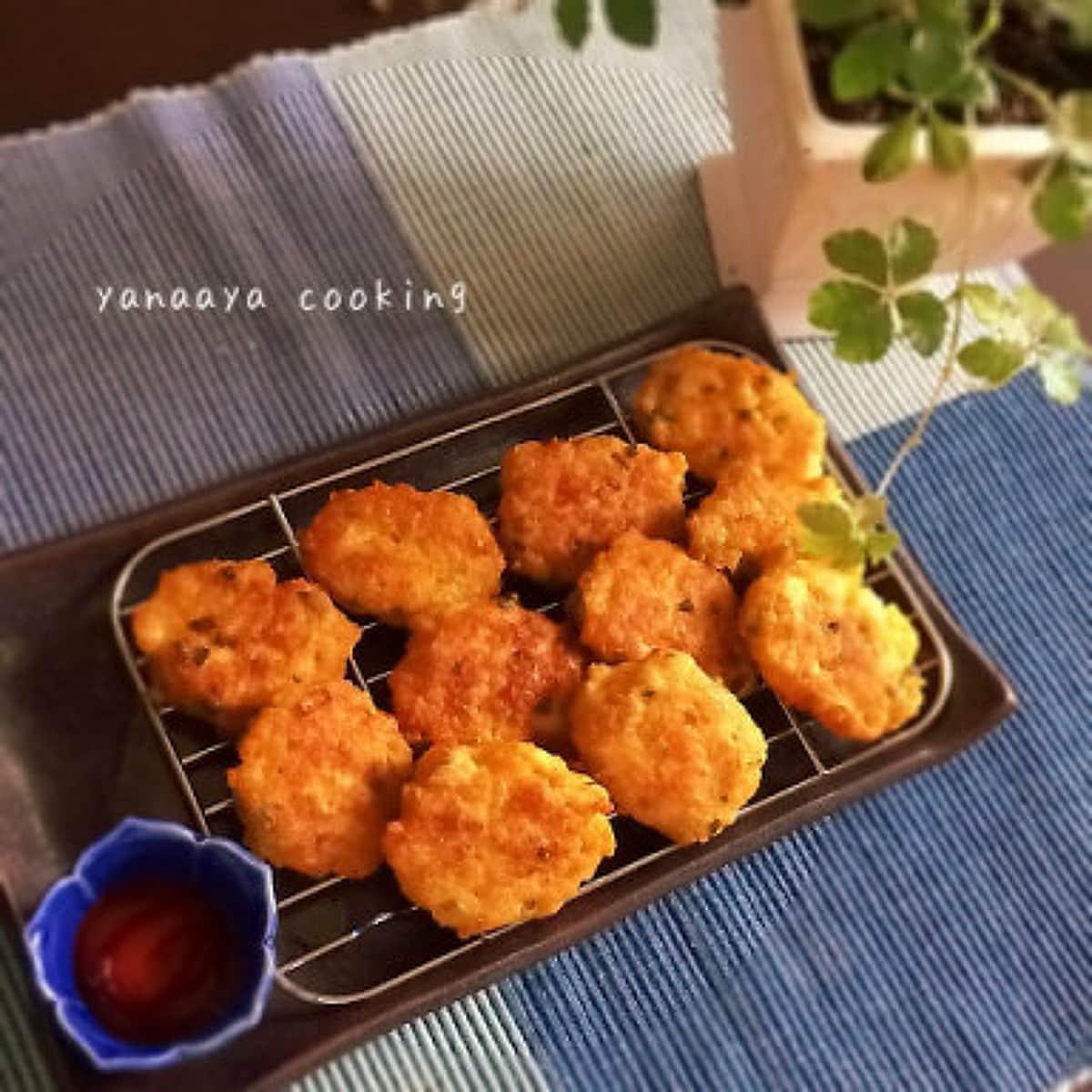 絹豆腐とたっぷり野菜のチキンナゲット