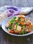 小松菜と絹揚げと茹で豚の旨ぽんマヨだれ和え
