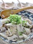 鶏団子とキノコのとろみ煮