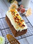 超絶しっとり♡バター不使用の贅沢キャロットケーキ