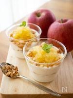レンジで簡単。りんごとヨーグルトのパフェ風*