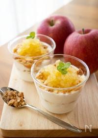 『りんごとヨーグルトのパフェ風【レンジで簡単りんごジャム】』