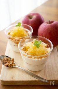レンジで簡単りんごジャム!『りんごとヨーグルトのパフェ風』