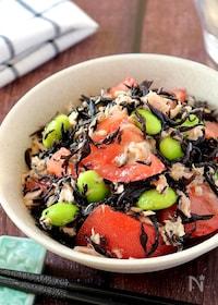 『脱・煮物♡ひじきとトマトのイタリアン風ツナサラダ』