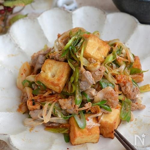 厚揚げ豆腐と長ねぎのキムチ炒め