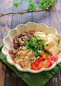 『レンジで簡単!トマト肉豆腐』