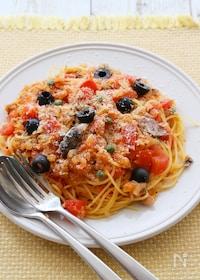 『いわし缶の地中海風トマトスパゲティ』