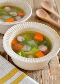 『フェンネルのコンソメスープ。簡単で野菜たっぷりの洋風スープ♪』